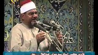 Syed Mutawalli Abdul Al Ambiya Part-01/02