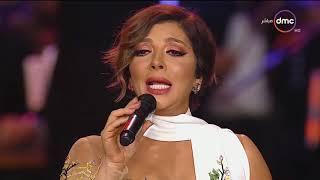 مهرجان القاهرة السينمائي - الجميلة أصالة تبدع بصوتها في المهرجان بأغنية | الدنيا ليل والنجوم |