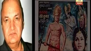Prem Chopra on Dara Singh