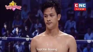 Khmer Boxing, ប៉ោ ភារិទ្ធ ប៉ះ កូឡាបដាំ Por PheaRith Vs KoLabdam(Thai),Kun Khmer Boxing, CNCTV Boxing
