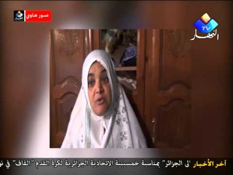 Xxx Mp4 Khenchela Rue Cimetière Islamique طريـــق المقبرة الاسلامية 3gp Sex
