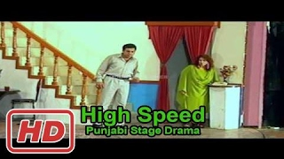 """Starbelly chanel : """"High Speed"""" (Full) Punjabi stage drama Non-stop laugh"""
