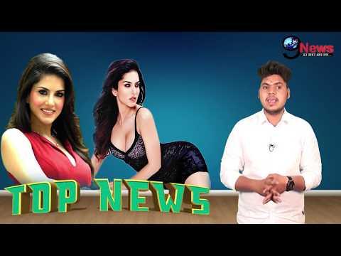 Xxx Mp4 सनी के ये कारनामे जानकर हैरान रह जाएंगे आप… Sunny Leone 3gp Sex