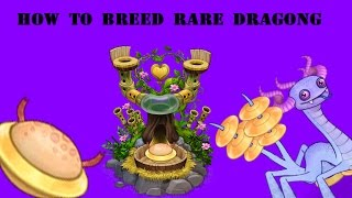 [MSM] HOW TO BREED RARE DRAGONG