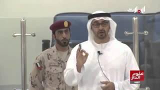 الرسائل التي وجهها صاحب السمو الشيخ محمد بن زايد لمجندي الخدمة الوطنية ؟
