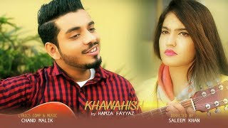 KHAWAHISH - OFFICIAL VIDEO - HAMZA FAYYAZ  (2017)