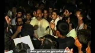 HUSSAIN HAY SAB KA (1992-Saain Muhammad Jaffar uz Zaman Naqvi Sarkar Jamanshah)