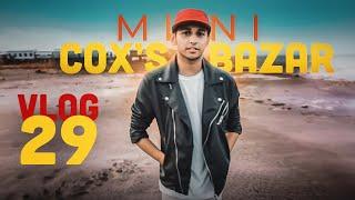Moinot Ghat Mini Cox's Bazar  | VLOG 29 | TAWHID AFRIDI | BANGLA NEW VIDEO 2017