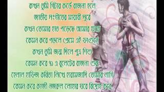 ''কখন তুমি এমন হলে''প্রেমের কবিতা  ''kokhon tumi amon hole'' poet istain ahmed premer kobita