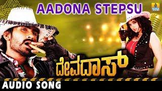 Aadona Stepsu - Devadas - Kannada Movie