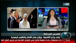 نشرة العاشرة من القاهرة والناس 22 مايو