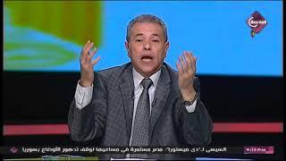 مصر اليوم  مع الدكتور توفيق عكاشة الحلقة الاولى على قناة العاصمة ويفتح ملفات ساخنة جداً