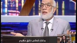 إستخضار القرين، عمر عبد الكافي