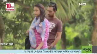 Bangla Natok Back Benchers Episode 45   Bangla New Funny Natok 2016