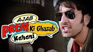Superhit Comedy Scene - Ajab Prem Ki Ghazab Kahani - Ranbir Kapoor - Katrina Kaif - #Indian Comedy
