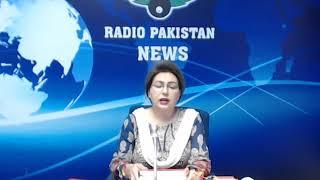 Radio Pakistan News Bulletin 1100 AM (17-04-2018)