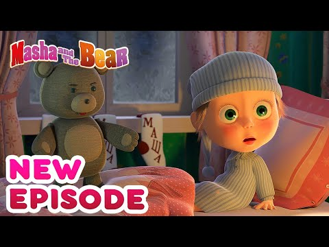 Masha and the Bear 💥🎬 NEW EPISODE 🎬💥 Best cartoon collection ❄️ Christmas Carol