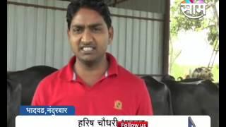 Agrowon: Nanadurbar based Harish Choudhary's Success Story of Dairying