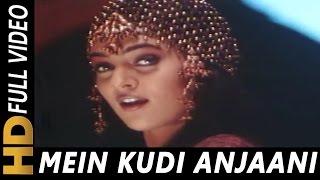 Main Kudi Anjaani Hoon | Hema Sardesai | Zor 1998 Songs | Sunny Deol, Sushmita Sen