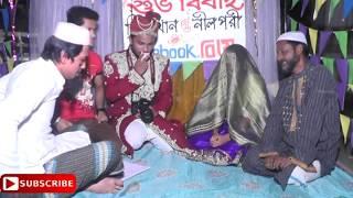 Facebook Biya | ফেইজবুক VS  বিয়া |Bangla Funny Video 2017 Matha Nosto best FB Prem | New Prank Video