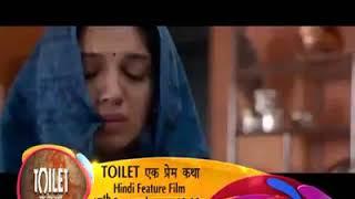 Toilet Full movie World TV Premier On National