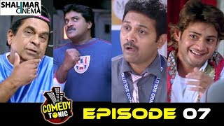 Comedy Tonic Episode 07 || Telugu Latest Back to Back Comedy Scenes || Shalimarcinema