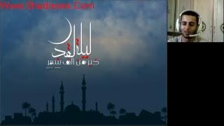◄بث مباشر► شهر رمضان وليلة القدر 2017 - رمضان 1438