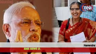 Narendra Modi's Wife Jashodaben Modi || Film Launch || Yeh Kaisi Hai Aashiqui