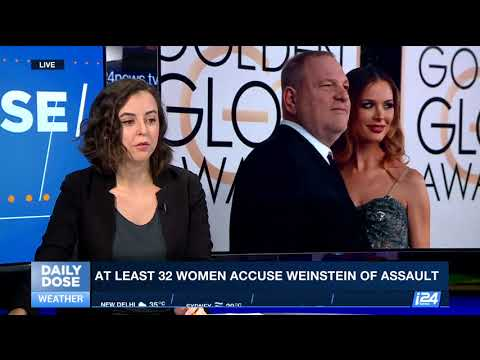 Xxx Mp4 DAILY DOSE Latest On The Harvey Weinstein Sex Assault Scandal 3gp Sex