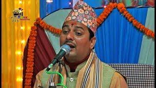 Shreemad Bhagwat Puran  - Part  - 5 || Pravachan in Nepali and Sanskrit from Sikkim, India
