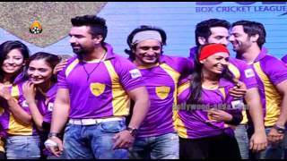 Sunny Leone - Ekta Kapoor - Launch Box Cricket League 2 (BCL)