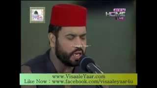 URDU NAAT( Shehar e Taiba Tere Bazar)AFZAL NOSHAHI AT PTV.BY Visaal
