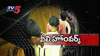 Minors Addicted to Porn Videos | 47 Minors Detained in Old City | TV5 News