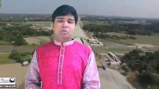 Padma Shetu Special HD Banga NEW Music Video