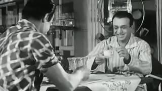علمونى الحب | الفيلم العربي |  أحمد رمزي و كريمان