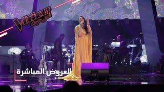#MBCTheVoice -  العرض المباشر الأخير - أحلام تؤدي أغنيتها 'يلازمني خيالك'