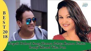 Nepali Look Dohari Hamro Palata Ramji Khan/Tika Pun Best Song 2018