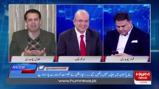 Live:Program Nadeem Malik Live l Feb 12, 2019   HUM News