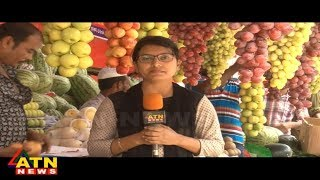 আমাদের কথা - চলছে ভেজাল বিরোধী অভিযান - May 24, 2018