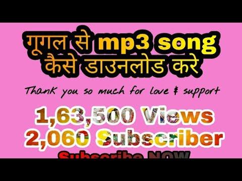 Xxx Mp4 Google Se Mp3 Song Download Kaise Kare 3gp Sex