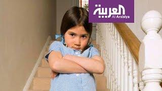 صباح العربية: كيف تتعامل مع الطفل العنيد