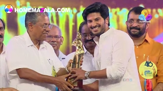 Kerala State Film Awards | Part 01