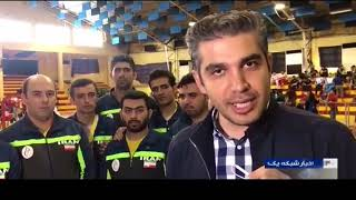 Iran Participates in Ancient Persia Sport compete, Tanauan, Philippines مسابقات ورزش باستاني فيليپين