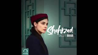 """Shahrzad - """"Gheseye Bahar"""" OFFICIAL AUDIO"""