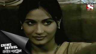 Crime Patrol - ক্রাইম প্যাট্রোল (Bengali) - Ep - A Cruel Lesson