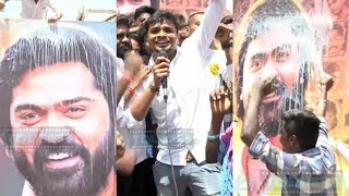 AAA FDFS : STR Fans Massive Celebration In Theater | Paal Abishegam
