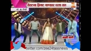 Ritesh Deshmukh,Madhuri and Akshay Kumar Dancing on Zingaat रितेश,माधुरी,अक्षय झाले झिंगाट सैराट