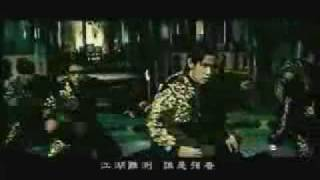 Jay Chou 周杰倫- Huo Yuan Jia 霍元甲 Fearless
