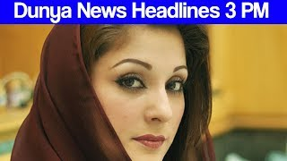 Dunya News Headlines - 03:00 PM - 27 June 2017