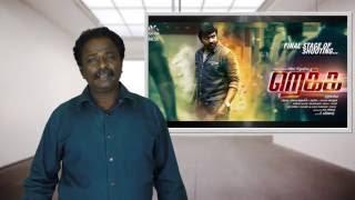 Rekka Movie Review - Vijay Sethupathy - Tamil Talkies
